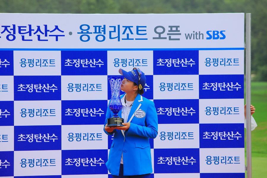 초정탄산수/용평리조트 오픈 with SBS 시상식 소식