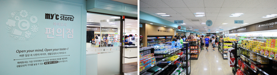 Image of convenience store