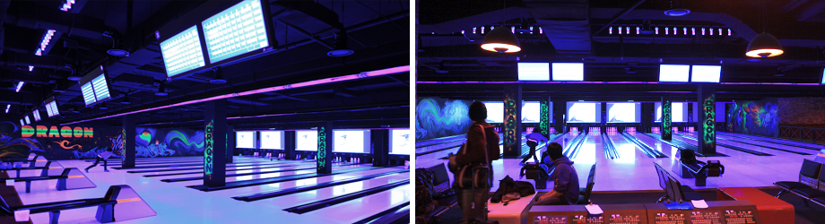 Image of Bowling Alley