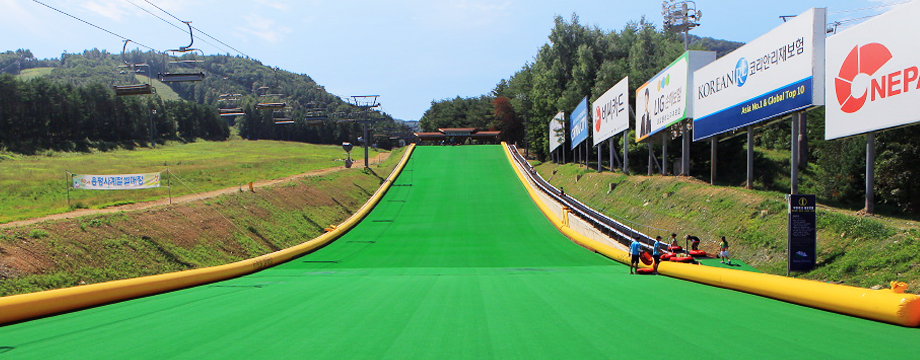 Image of Sledding Slope