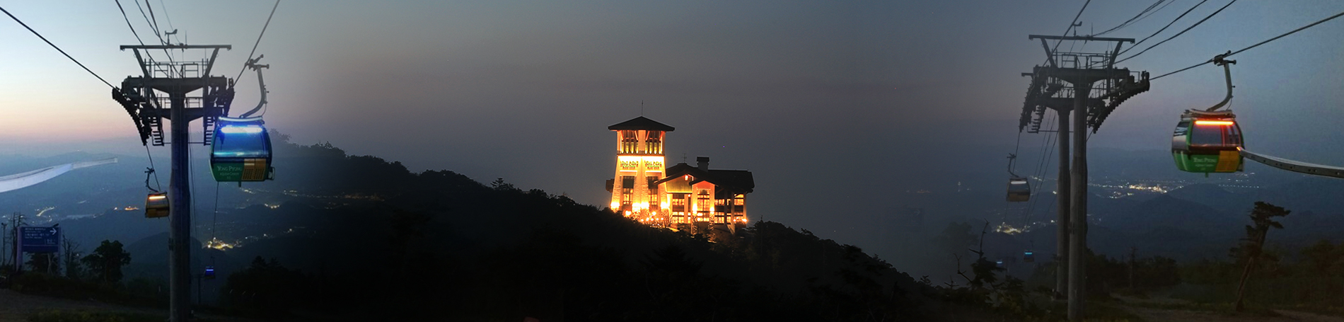 YONGPYONG RESORT in Winter